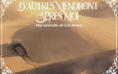 D'AUTRES VIENDRONT APRÈS MOI